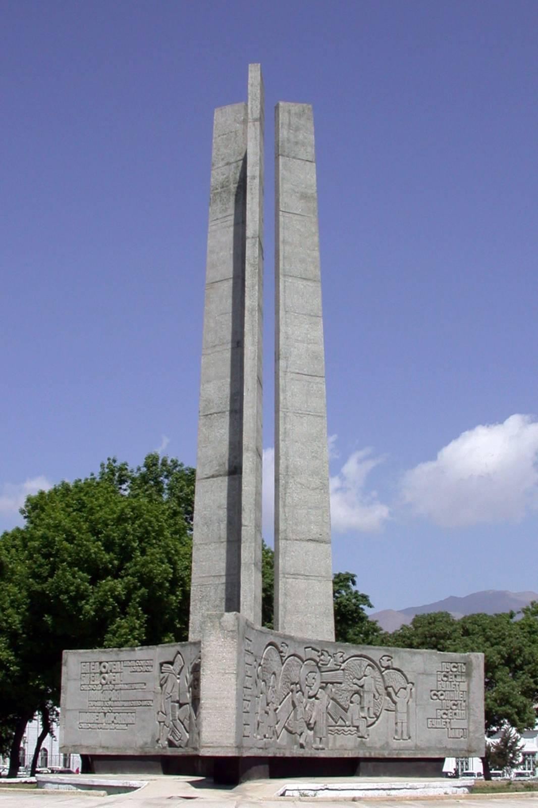Памятник воинам-ленинабадцам, погибших в годы Великой Отечественной войны